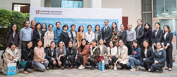 Delegates attending a Cambridge workshop in Chengdu