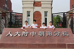 A group of Chinese students