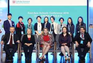 Delegates attending the East Asia Schools Conference